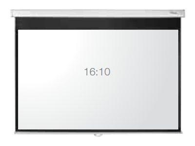 Optoma DE-1109EGA – Schermo per proiezione – montaggio a soffitto, montaggio a parete – motorizzato – 109 pollici (277 cm) – 16:10 – Glass-fibre Matte White [ TT159683 ]